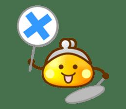 Chobin-kun sticker #101459
