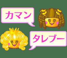 Chobin-kun sticker #101461