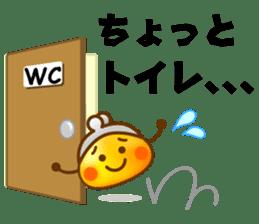 Chobin-kun sticker #101464