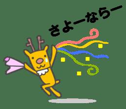 Chobin-kun sticker #101474