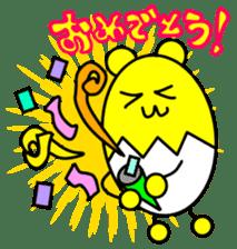 Kumatama and funny friends sticker #102324