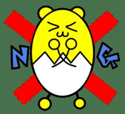 Kumatama and funny friends sticker #102334