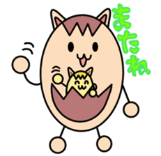 Kumatama and funny friends sticker #102344