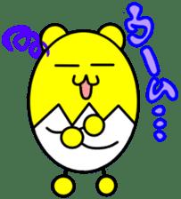 Kumatama and funny friends sticker #102348