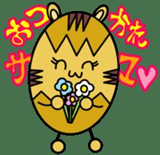 Kumatama and funny friends sticker #102352