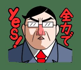 I Go for it! Day-to-day of Mr. Suzuki sticker #102960
