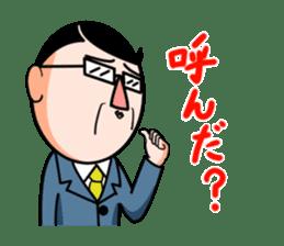 I Go for it! Day-to-day of Mr. Suzuki sticker #102981