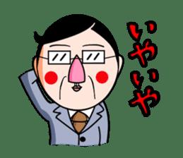 I Go for it! Day-to-day of Mr. Suzuki sticker #102986