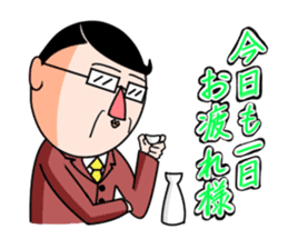 I Go for it! Day-to-day of Mr. Suzuki sticker #102995