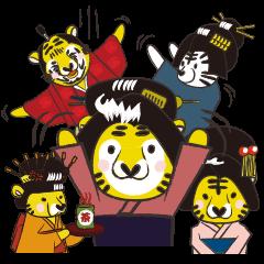 Tiger drama