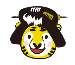Tiger drama sticker #103036
