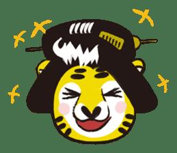 Tiger drama sticker #103037