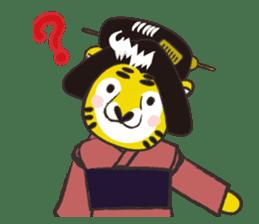 Tiger drama sticker #103040