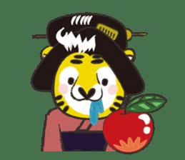Tiger drama sticker #103042