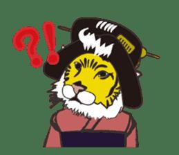 Tiger drama sticker #103045