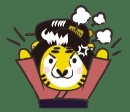 Tiger drama sticker #103049