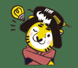 Tiger drama sticker #103050