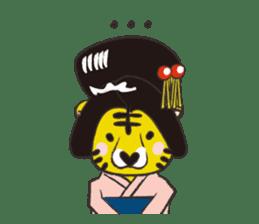 Tiger drama sticker #103058
