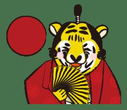 Tiger drama sticker #103073
