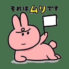 MURI USAGI sticker #103916
