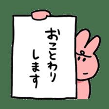 MURI USAGI sticker #103934