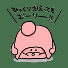MURI USAGI sticker #103938