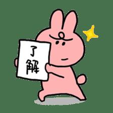 MURI USAGI sticker #103953