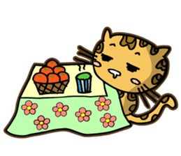 Miss. Leopard Cat sticker #104669