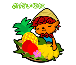 OKINAWA DAYS sticker #104740