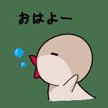 gomabuntyo sticker #104928