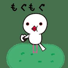 gomabuntyo sticker #104930