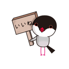 gomabuntyo sticker #104947