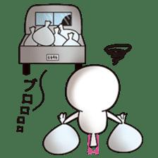 gomabuntyo sticker #104951