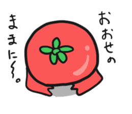 TOMATORI sticker #105105