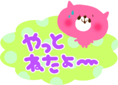 "Japanes Kawaii ""Mother ver."" sticker #105199"