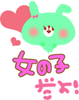 "Japanes Kawaii ""Mother ver."" sticker #105206"