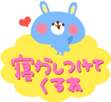 "Japanes Kawaii ""Mother ver."" sticker #105223"
