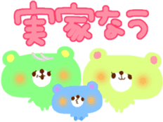 "Japanes Kawaii ""Mother ver."" sticker #105232"