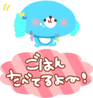 "Japanes Kawaii ""Mother ver."" sticker #105235"