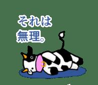 Impudent Animal sticker #106119