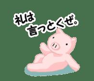 Impudent Animal sticker #106121
