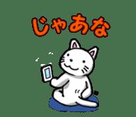 Impudent Animal sticker #106123