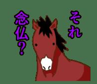 Impudent Animal sticker #106126