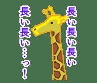 Impudent Animal sticker #106129