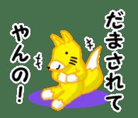 Impudent Animal sticker #106133