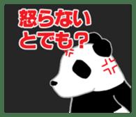 Impudent Animal sticker #106137