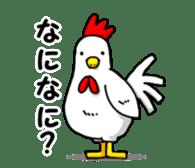 Impudent Animal sticker #106142