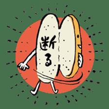 Bread Stamp sticker #106542