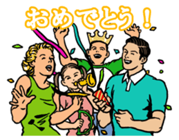American Pop & Kansai Dialect sticker #107136