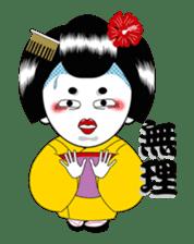 ONIZORI YUKO sticker #107408